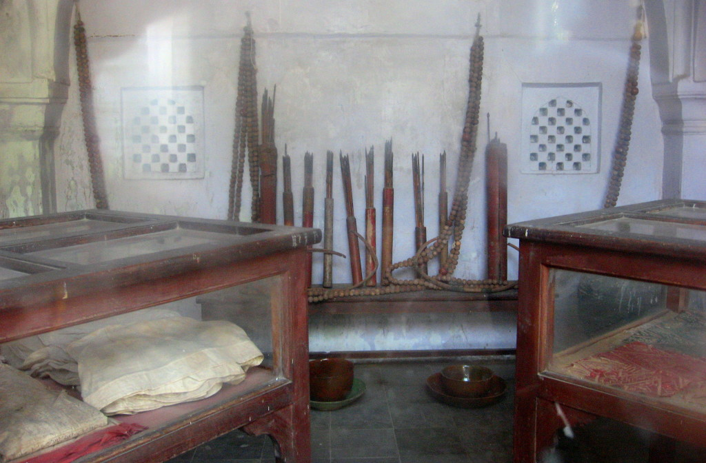 Panchakki Museum