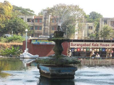 Panchakki - The Water Wheel